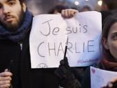 Charlie Hebdo снова напечатает карикатуры на пророка Мухаммеда