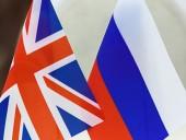 МИД Великобритании вызвал посла России из-за отравления Навального