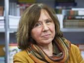 Протесты в Беларуси: Алексиевич призвала российскую интеллигенцию
