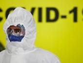 Пандемия: количество инфицированных COVID-19 в мире превысило 33,5 млн