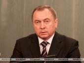 В Беларуси будет проведена конституционная реформа
