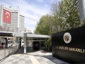 Турция осудила приговор 7 фигурантам