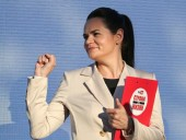 Тихановская призвала Совбез ООН направить в Беларусь мониторинговую миссию