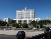 В Москве признали аварийным дом правительства РФ, известный как