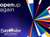 Евровидение-2021: организаторы назвали страны, которые примут участие в конкурсе