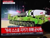 Новая баллистическая ракета и выступление Ким Чен Ына: в КНДР провели военный парад