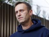 Германия отказала в допуске российского консула к Навальному