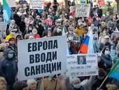 В Хабаровске вновь прошел митинг в поддержку Фургала и за отставку Путина