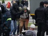 Правозащитники насчитали почти 600 задержанных на акциях в Беларуси