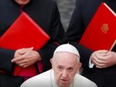 Папа Римский отказал Госсекретарю США в аудиенции