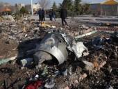 Иран заявил, что ему нечего скрывать от Украины относительно сбитого самолета МАУ