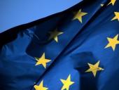 Еврокомиссия предложила режим санкций за нарушение прав человека