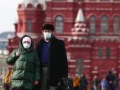 В России за сутки зафиксировали более 16,5 тыс. новых случаев COVID-19