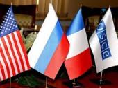 Азербайджан обсудит с Минской группой ОБСЕ конфликт в Карабахе