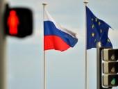 ЕС продлил санкции против россиян за нападение с