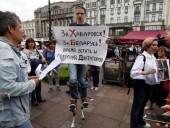 Российские правозащитники обратились к гражданам Беларуси с поддержкой