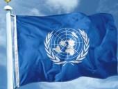 В ООН начались выборы новых членов Совета по правам человека
