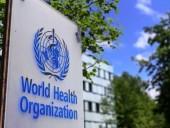 ВОЗ: следующие несколько месяцев пандемии COVID-19 будут очень тяжелыми