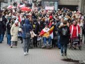 Протесты в Беларуси: в Минске и Гродно начались задержания