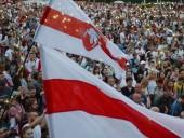 Беларусь: протестующие готовят всенародную забастовку
