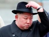 КНДР и Иран используют посредников для обхода международных санкций - Минфин США