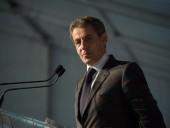 Впервые в истории Франции экс-президенту объявили обвинение в создании преступной группировки