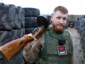 Азербайджан обвинил российского журналиста в призывах к терактам