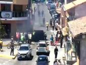 В Эквадоре восемь человек пострадали в результате взрыва газового бака