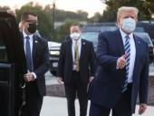 Трамп покинул госпиталь после лечения от COVID-19 и прибыл в Белый дом
