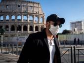 Пандемия: в Италии чрезвычайное положение продлили до 31 января 2021 года