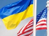 Бабак заявил, что нужно создать механизм развития стратегических отношений Украины и США