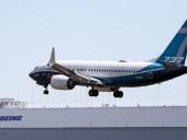 Скандал вокруг Boeing 737 MAX: Европейское агентство по авиабезопасности одобрило возобновление полетов модели