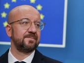 Председатель Евросовета экстренно созвал саммит ЕС по COVID-19