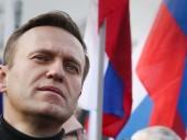 Москва пригласила экспертов ОЗХО для