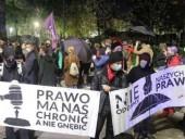 В Польше из-за запрета абортов сотни людей вышли на протесты: есть задержанные