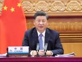 """Китай предложил G20 создать глобальный """"брандмауэр"""" от COVID-19"""