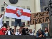 Сегодня в Беларуси пройдет