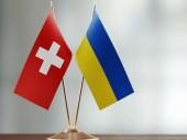 Ясько: санкционную политику Швейцарии надо трансформировать в украинский контекст