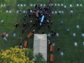 Марадону похоронили вблизи Буэнос-Айреса: на церемонию пришли только близкие