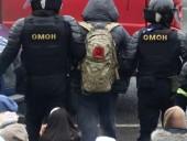 Протесты в Минске: силовики разогнали части митингующих, в ход пошел газ, есть задержанные