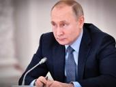 Путин сделал заявление о статусе Нагорного Карабаха