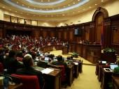 Парламент Армении сегодня соберется на заседание и рассмотрит отставку Пашиняна