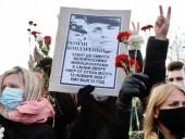 Европарламент требует от ЕС жестких действий против режима Лукашенко