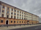 В Беларуси после протестов открыли уголовное дело против более 230 человек
