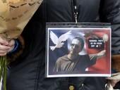 Еще трем задержанным по делу об убийстве учителя во Франции предъявили обвинение