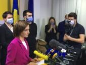 Майя Санду уверенно победила на выборах президента Молдовы
