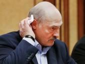 Белорусская автокефальная церковь опубликовала текст анафемы Лукашенко