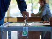 В Грузии проходит второй тур парламентских выборов: явка более 16%