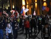В Тбилиси во время акции протеста у резиденции Иванишвили произошла стрельба