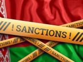 Страны Балтии расширили санкции против официального Минска